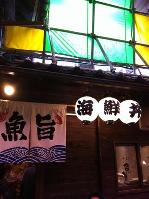 Kanazawa01